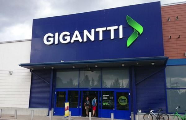 Gigantti в Лаппеенранте