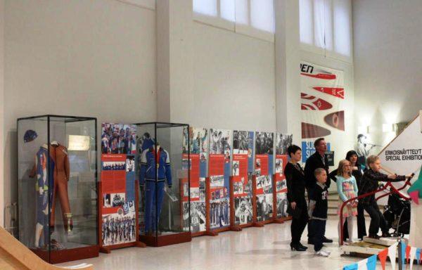 Музей лыжного спорта