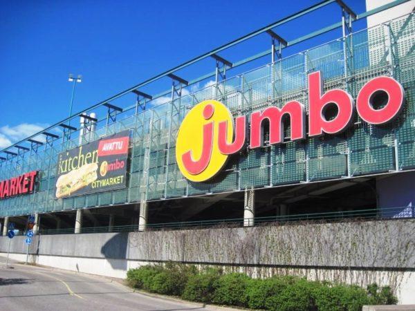 """Торговый центр """"Jumbo"""""""