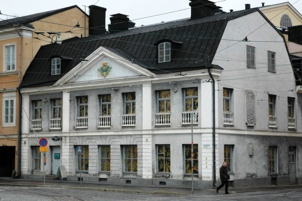 Дом купца Йохана Седерхольма
