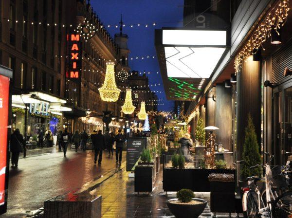 Главная торговая улица Эспланада