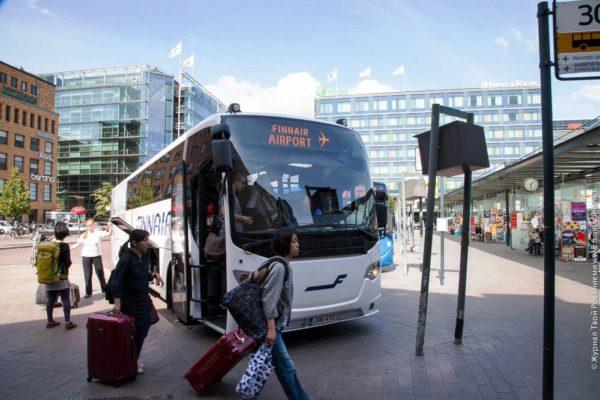 Если же из аэропорта вам нужно доехать до Центрального железно-дорожного вокзала, воспользуйтесь услугами фирменных автобусов компании Finnair, которые отправляются в сторону ж/д вокзала каждые 20 минут