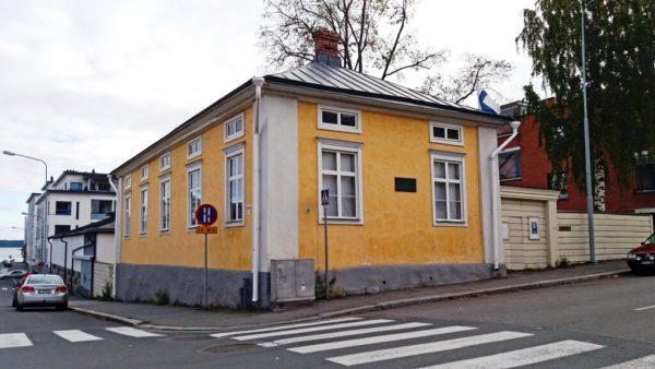 Городской музей «Квартал Куопио»