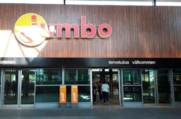 Торговый Центр Юмбо (Jumbo)