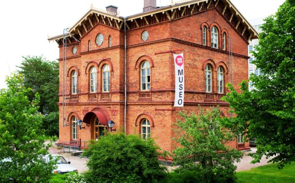 Городской музей Вантаа
