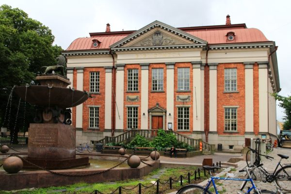 Главная городская библиотека