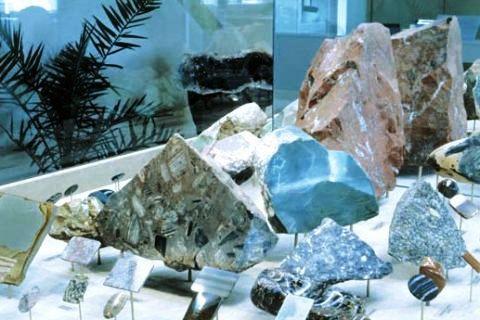 Музей драгоценных камней