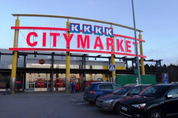 Ситимаркет