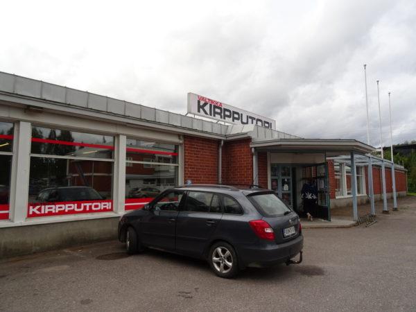 Кирпутории комиссионные магазины Финляндии kirpputori