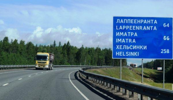 Дорога в Лапеенранту