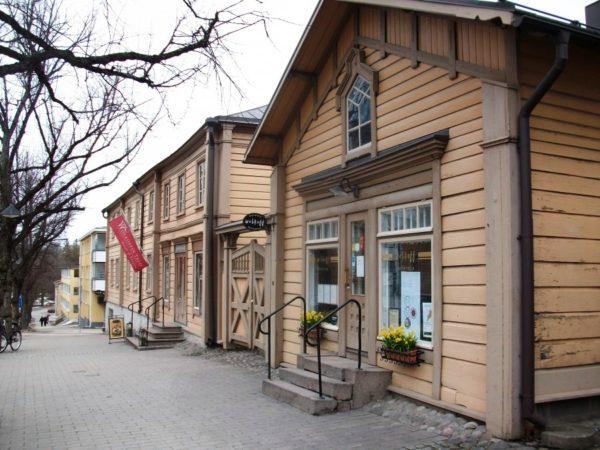 Дом музей Волкова