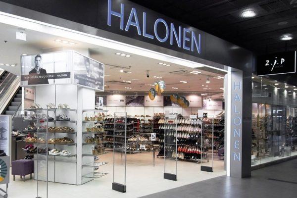 В магазине Halonen действуют сезонные скидки и акции на коллекции прошлых сезонов